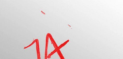 Kapela BOX vydáva svoj prvý oficiálny album.